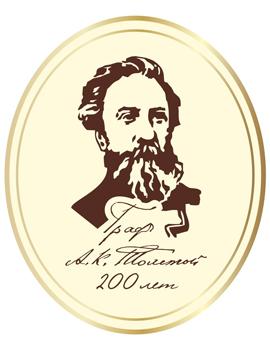 ПЛАН мероприятий МБУК «ЦСДБ г. Брянска» к 200-летию со дня рождения А.К. Толстого
